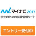 スクリーンショット 2016-03-04 19.06.26